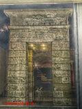 Kalabsha-gate